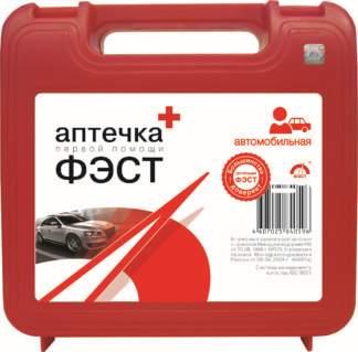 Aptechka avtomobilnaya FEST