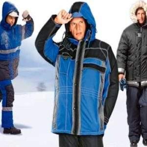 Выбор зимней спецодежды