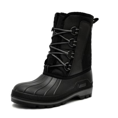 """Ботинки """"Иней"""" 070554"""